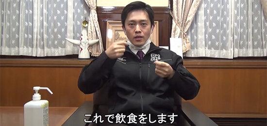 吉村知事の自己正当化モンスターぶりが酷い! 「重症センター」縮小をつっこまれ「閉鎖する予定だったのを自分が止めた」とインチキ発言の画像1