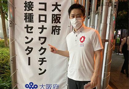 大阪感染者100人超も吉村知事と松井市長は「東京で都議選の応援」へ! 批判されたとたん東京での公務を持ち出す姑息の画像1