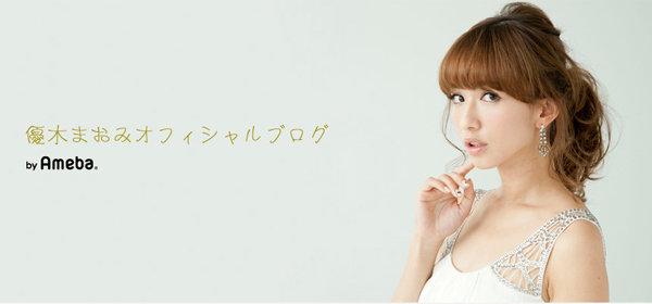 yuukimaomi_01_160311.jpg