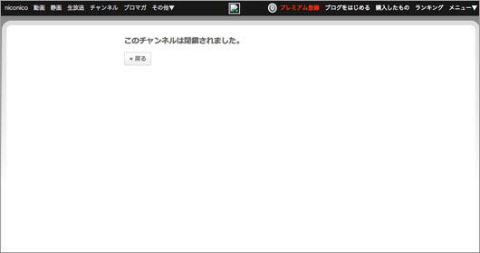 zaitokunikoniko_01_150519.jpg