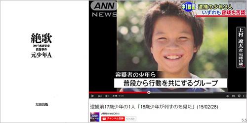 zekkakawasaki_01_151230.jpg