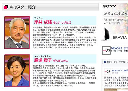 zenba_151203_top.jpg