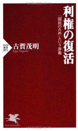 (3ページ目)マツコも激怒! AKB新潟進出でNegiccoが潰される!? 背後